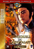 Todesduell im Kaiserpalast - Shaw Brothers Classics