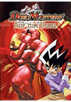 Duel Masters - Vol. 2 - Auf zum Duell