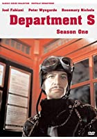 Department S - Season One