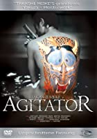 Agitator