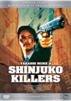 Shinjuku Killers