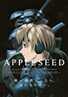 Appleseed - The Movie
