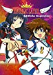 Angelic Layer - Vol. 1 - Göttliche Inspiration