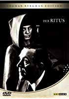 Der Ritus - Ingmar Bergman Edition