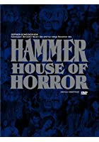 Hammer House of Horror - Folge 1-13 - Gefrier-Schocker - Box