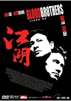 Blood Brothers - Jiang Hu