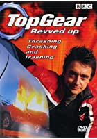 Top Gear - Revved Up