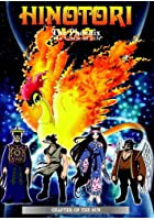 Hinotori - The Phoenix - Circle of Life - Chapter Of The Sun