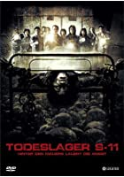 Todeslager S-11