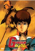 Mobile Suit Gundam - The Movie II