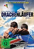 Drachenl&auml;ufer