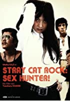 Stray Cat Rock: Sex Hunter!