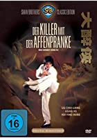Der Killer mit der Affenpranke - Shaw Brothers Classics