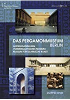 Das Pergamonmuseum
