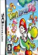 Yoshi&#39;s Island DS