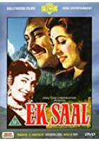 Ek Saal