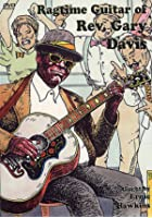 Ragtime Guitar Of Rev. Gary Davis