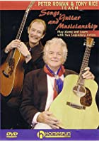 Tony Rice And Peter Rowan - Teach Dong Guitar And Musicians