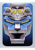Voltron - Defender Of The Universe - Collection 1 - Blue Lion