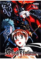 Escaflowne - Vol. 4 - Past And Present