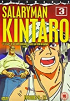 Salary Man Kintaro Vol. 3