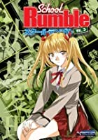 School Rumble - Vol.3