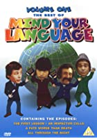 Mind Your Language - The Best Of Mind Your Language - Vol. 1