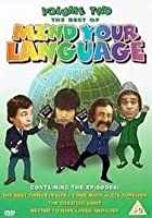 Mind Your Language - Vol. 2 The Best Of Mind Your Language