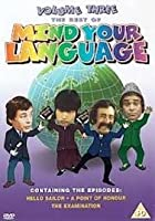 Mind Your Language - The Best Of Mind Your Language - Vol. 3