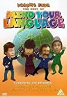Mind Your Language - The Best Of Mind Your Language - Vol. 4