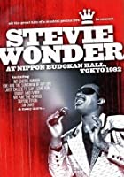 Stevie Wonder - At The Nippon Budoken Hall Tokyo 1982
