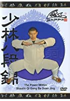 The Power Within - Shaolin Qi Gong BA Duan Jing