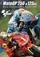 MotoGP 125/250 Review 2007