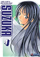 Suzuka Vol.4