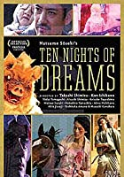 Ten Nights of Dreams