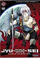 Jyu-Oh-Sei - Planet Of The Beast King - Complete Series