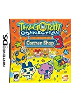 Tamagotchi Connexion Corner Shop 3