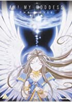 Ah! My Goddess - The Movie