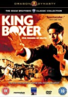 The Shaw Brothers Collection - King Boxer