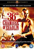 The Shaw Brothers Collection - The 36th Chamber Of Shaolin