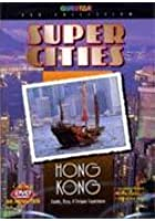 Super Cities - Hong Kong