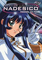 Martian Successor Nadesico - Vol. 2
