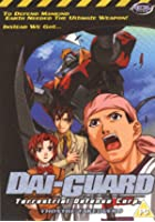 Dai Guard - Vol. 1
