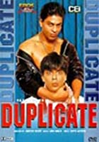 Duplicate