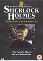 The Sherlock Holmes Catalogue - The Mazarin Stone / The Cardboard Box