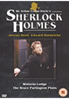 The Sherlock Holmes Catalogue - Wisteria Lodge / The Bruce Partington Plans