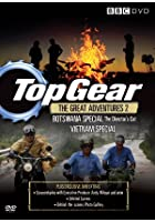 Top Gear - The Great Adventures Vol.2