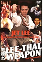 Lee-Thal Weapon