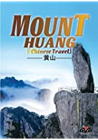 Travel China - Mount Huang
