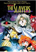 The Slayers Next - Vol.2